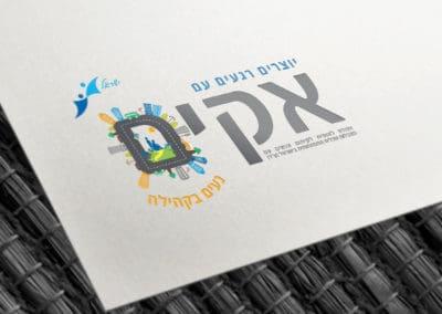 עיצוב לוגו לאקים