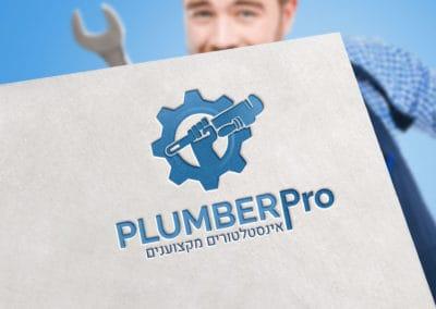 עיצוב לוגו לאינסטלטורים מקצוענים