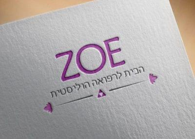 עיצוב לוגו לזואי רפואה הוליסטית