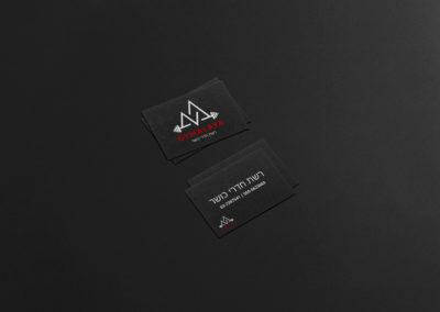 עיצוב כרטיס ביקור - ג'ימליה