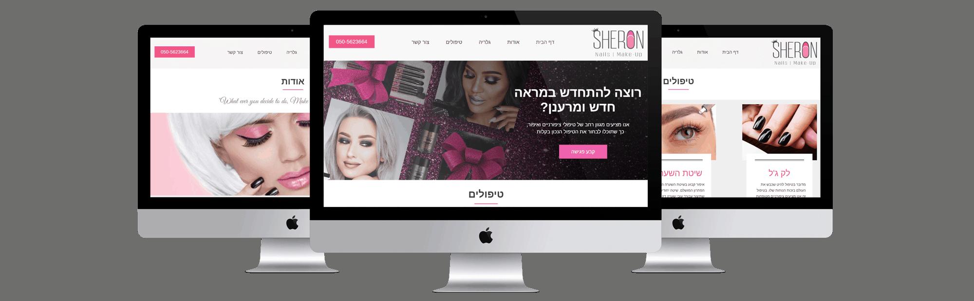 עיצוב ובניית אתר SHERON