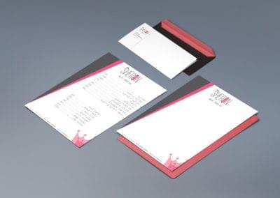 עיצוב ניירת משרד ומעטפות - שרון