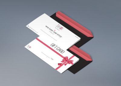 עיצוב שובר מתנה ומעטפות - שרון